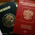 Граница Мексика-Белиз