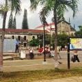 Никарагуа. Леон. последствия огарбления в Центральной Америке.